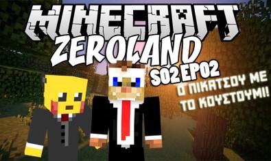 zerolands2ep2
