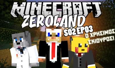 zerolands2ep3